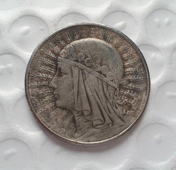 moneta z 1932 roku, 5 złotych z królową Jadwigą