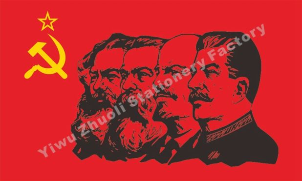 komunistyczna flaga lenin stalin aliexpress