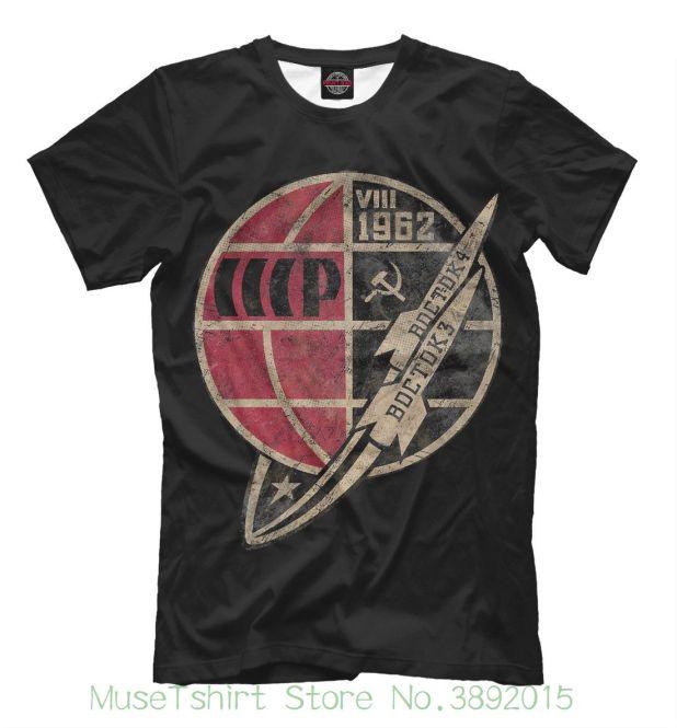 komunistyczny t-shirt aliexpress