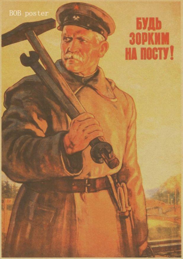 radziecki plakat propagandowy aliexpress