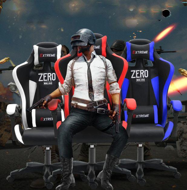 aliexpress fotel dla gracza